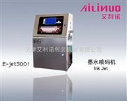 天津打码机|打码机价格|打码机|打码机公司|自动打码机|纸盒打码机|喷码机专业生产制造商|天津喷码机
