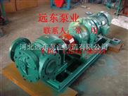 美国威肯高粘度齿轮泵 内转式齿轮泵 转子泵