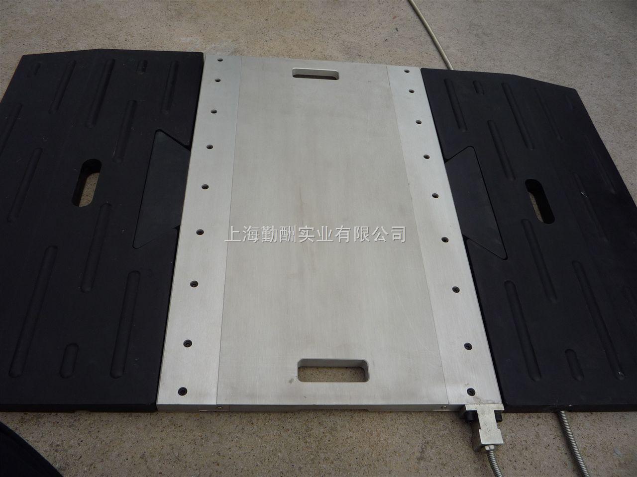 杨浦区SCS-1吨轴重仪