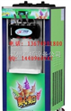 浙川冰淇淋机,社旗冰淇淋机价格,唐河果汁机冰粥机器