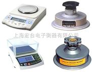 上海圆盘取样器价格,服装行业专用的取样器码布刀