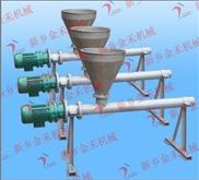 螺旋输送机 水平螺旋输送机 倾斜螺旋输送机 不锈钢螺旋输送机