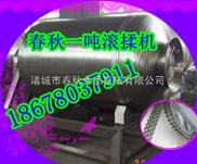 GR-600L-肉卷滚揉机价格,肉串滚揉机配置,鱼类滚揉机转速,小型滚揉机操作