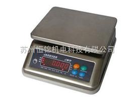 太仓15公斤防水电子秤