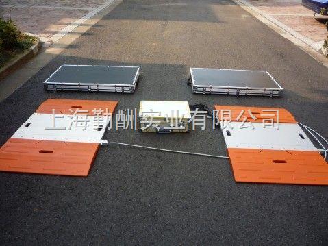 宝山区SCS-5吨轴重磅 高精度电子轴重仪