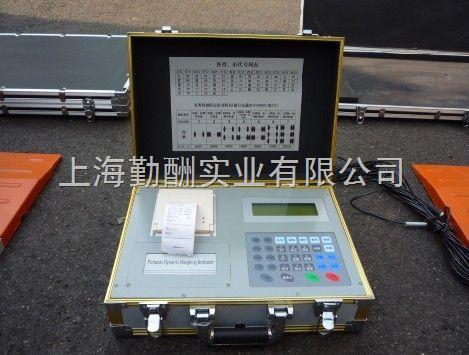 闸北区SCS-6吨电子轴重仪
