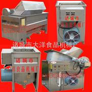 油水混合油炸锅、油水分离油炸机、油水分离油炸锅、自动出料油炸机