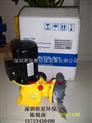 MS1C138BGM0500米顿罗计量泵PH控制仪