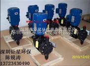计量泵米顿罗SEKO隔膜计量泵MS1水处理搅拌机