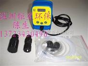 小流量加药计量泵RDOSE电磁计量泵RD02007DC7C机械隔膜计量泵