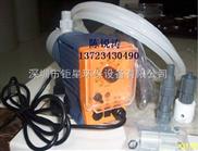 昆明计量泵CONC0313隔膜计量泵深圳赛高SEKO加药泵