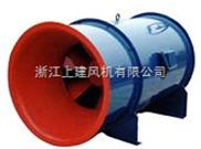 高效低噪声节能混流风机
