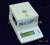 上海快速水分测定仪,国产电子卤素水份测定仪