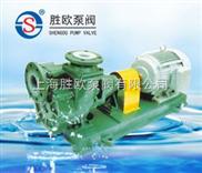 氟塑料耐腐蚀自吸泵