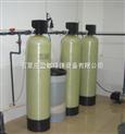 唐山全自動軟水器