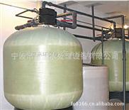 150噸工業鍋爐軟化水處理設備