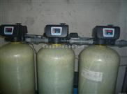 衡水全自動軟水器
