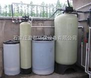 晋城全自动软水器