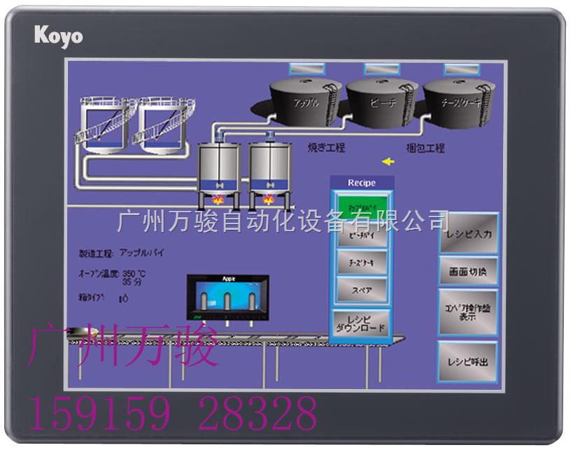 PC 300-Panel PC 300贝加莱工控机维修