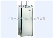 广州商用直饮水机