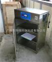 瓶子的细菌(微生物)控制,广州环伟臭氧消毒柜灭菌彻底