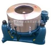 重庆哪里有工业脱水机卖