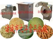 【大洋厂家专业生产】胡萝卜切条机【土豆切丝机、土豆切片机】红薯切条机