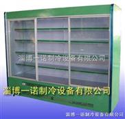 水果保鲜柜,水果冷藏柜,水果冷柜