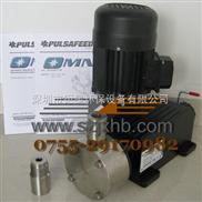 加药桶 福永计量泵 SEKO赛高计量泵总代理