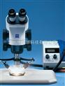 蔡司臨床級體視顯微鏡