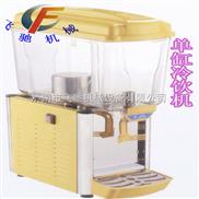 石家莊多功能商用飲料機|彩色冷飲機