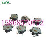 AH/BHD51AH/BHD51-G1/2 铸铝三通防爆接线盒 AH/BHD51-DN20三通平分线盒