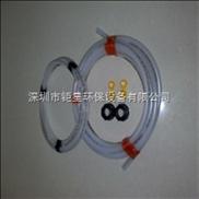 MS1C138C 加藥攪拌機 SEKO賽高計量泵總代理