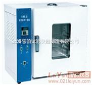 销售高品质101-2A电热恒温鼓风干燥箱,不锈钢恒温鼓风干燥箱