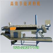 自动河粉机