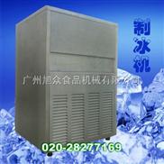 13435612749-厂家报价制冰机,制冰机、广州制冰机、台湾制冰机厂家..