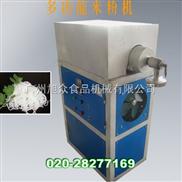 -广州旭众牌高效节能米粉机米粉机价格自动米粉机米粉机多少钱年糕机