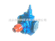 KCG系列高温齿轮泵,KCG-1.5/0.6