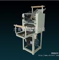 压面机|全自动压面机|家用压面机|压面机价格|北京压面机