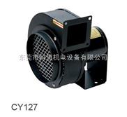 台湾CY127多翼式离心风机批发价出售