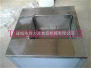 LY煎炸油滤油机、食用油滤油机、油炸机滤油机