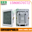 100W LED 防爆灯 BLD500【供应优质100W LED 防爆灯】