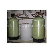 全自動工業軟化水設備