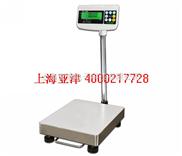 上海自動控制閥門電子臺磅(亞津牌)