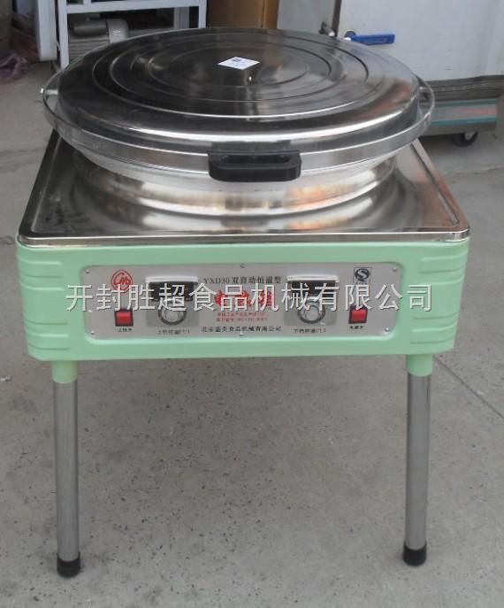 yxd30-双自动恒温电饼铛-开封胜超食品机械有限公司
