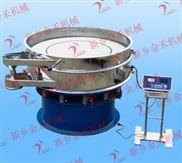 供应磷酸铁锂振动筛分机 钴酸锂振动筛分机
