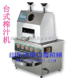 辽宁甘蔗榨汁机