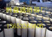 供应木浆纤维自洁式空气过滤K3290除尘滤筒