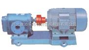 高压齿轮泵ZYB7.5/3.5B/YHB润滑油泵