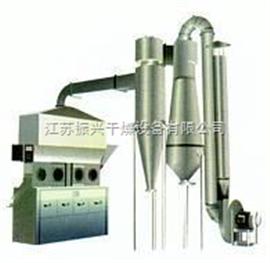 XFXF系列沸腾干燥机